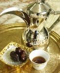 Arabic-Zeal-pot-841x1024