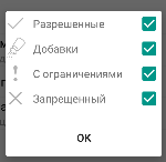 Screenshot_2017-12-25-18-58-29-167_ru.logomotiv.android.dulite.debug