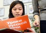 1pochemu-russkiy-yazyk-slozhniy-dlya-inostrancev