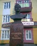 Пам'ятник_Кожедубу