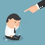 o-indivíduo-que-grita-muito-duramente-após-obtém-responsabilizado-por-seu-chefe-53224309