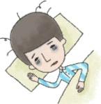nighttime sleep