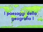 I paesaggi della geografia