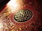 260px-Quran_cover