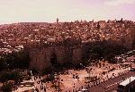 Damasco Antica