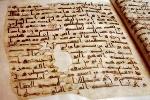 Carta antica araba