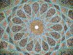 Decorazioni arabe 2