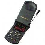 Motorola-StarTAC--150x150