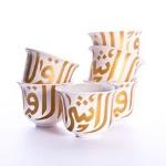 590905bbffe73fcb0b16dc59e7b4787e--white-coffee-cups-arabic-coffee