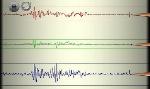 seismometer-free-155258-0-s-307x512