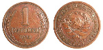 money_Kopeyka_1924