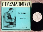 s_rakhmaninov_koncert_2_12vv_ru58