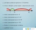 Clip2net_180412103650