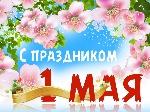 tvgmu.ru-1_maya_2015_2