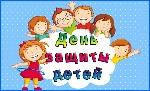 1496314473_e-news.su_89416384