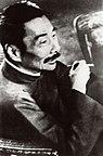 95px-Lu_Xun_1936