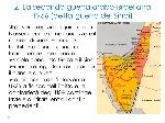 2.+La+seconda+guerra+arabo-israeliana+1956+(detta+guerra+del+Sinai)
