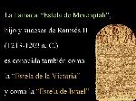 La+llamada+Estela+de+Merenptah+,+hijo+y+sucesor+de+Ramsés+II