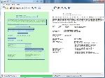 scr_1370402572-700x524